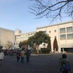 横浜市立南高校附属中  進学実績2018  比較と考察
