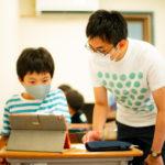 作家のセカイ① 田丸雅智さん(ショートショート作家)× かまくら国語塾