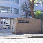 国際バカロレア(IB)始動! 横浜国際高校の改革と挑戦